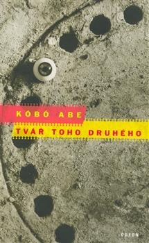kobo-abe